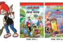 Diamond Toons has launched the 5th comic book in the Swachh Bharat Comic book series